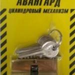 Цил-й мех-м А60 ВР Авангард 6кл ключ-ключ